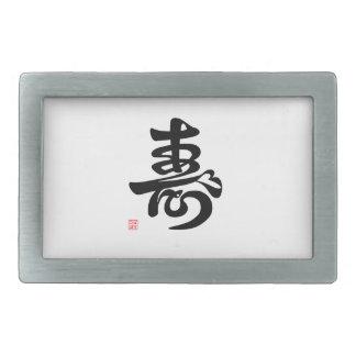 寿 You question with the me, (brief note writing) Rectangular Belt Buckle