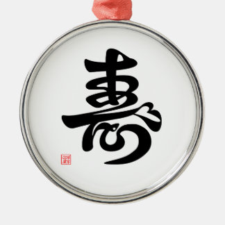 寿 You question with the me, (brief note writing) Silver-Colored Round Decoration