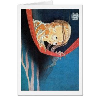幽霊, 北斎 Ghost, Hokusai, Ukiyoe Card