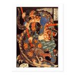 怪物と闘う武蔵, Musashi fight monsters, Kuniyoshi Post Card