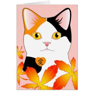 愛 三毛猫 I Love You Japanese Kanji Cat card