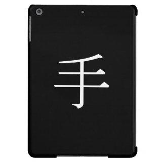 手, Hand iPad Air Cover