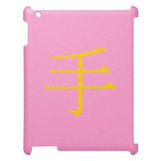 手, Hand Cover For The iPad