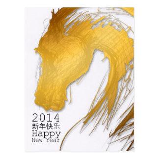 新年快乐 Happy Chinese Horse New Year Custom Year Postcard