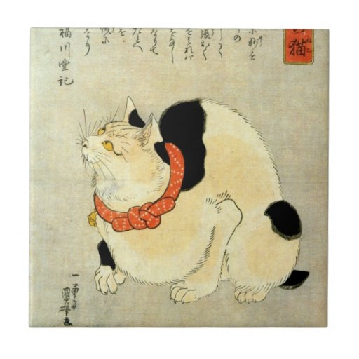 日本猫, 国芳 Japanese Cat, Kuniyoshi, Ukiyo-e Ceramic Tile