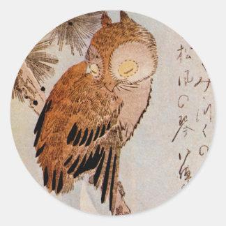 月夜のみみずく, 広重 Moonlight Owl, Hiroshige, Ukiyo-e Round Sticker