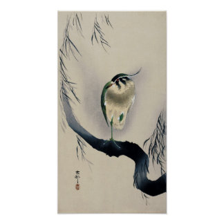 柳にタゲリ, 古邨 Northern lapwing on Willow branch, Koson Poster