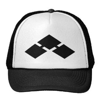 榺 water caltrop cap