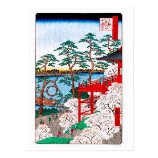 歌川広重 Kiyomizu Hall Shinobazu Pond Hiroshige Post Cards