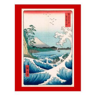 歌川広重 The Sea Off Satta Utagawa Hiroshige Post Cards