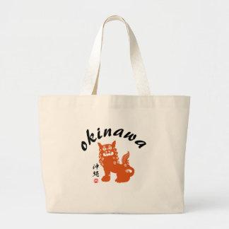 沖縄, Okinawa Oriental Lion Large Tote Bag