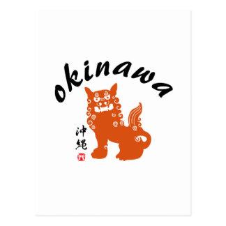 沖縄, Okinawa Oriental Lion Postcard