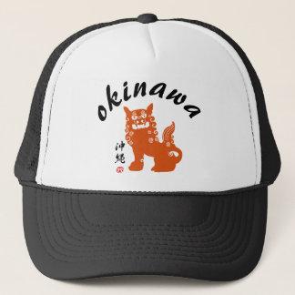 沖縄, Okinawa Oriental Lion Trucker Hat