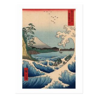 波と富士山, 広重 Wave and Mount Fuji, Hiroshige Postcard