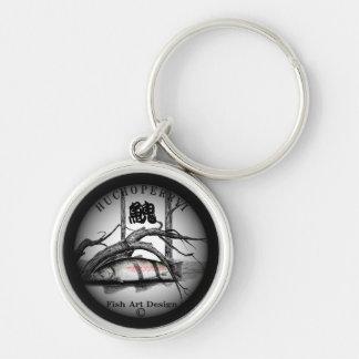 流木イトウ 【いとう】 JAPAN ART HOKKAIDO 幻の魚! Silver-Colored ROUND KEY RING