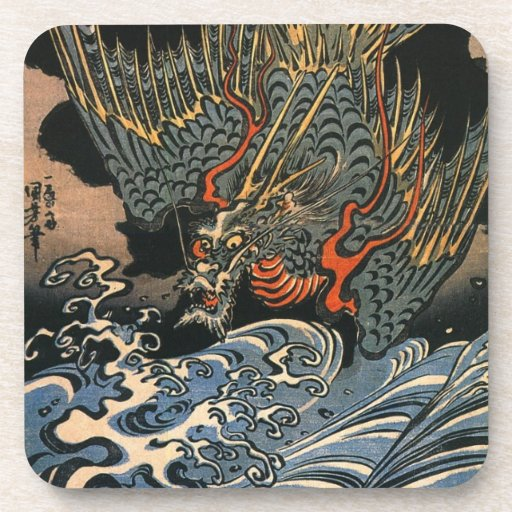海龍, 国芳, Sea Dragon, Kuniyoshi, Ukiyo-e Drink Coasters