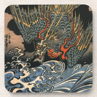 海龍, 国芳, Sea Dragon, Kuniyoshi, Ukiyo-e Drink Coaster