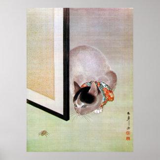 猫と蜘蛛, 東皐 Cat and Spider, Tōkō Poster