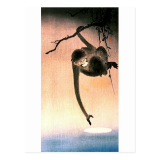 猿, 小原古邨 Monkey reaching the Moon, Ohara Koson Postcard