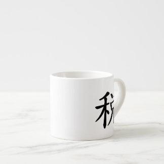 稅, Tax Espresso Mug