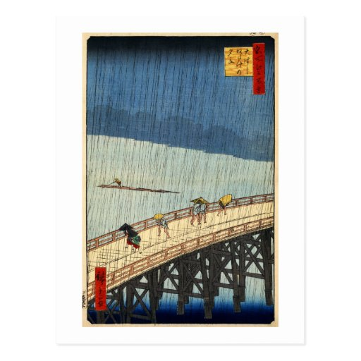 突然の雨, 広重 Sudden Rain, Hiroshige Post Cards