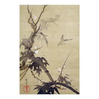 竹に鳥, 其一 Bird and Bamboo, Kiitsu, Japan Art Poster
