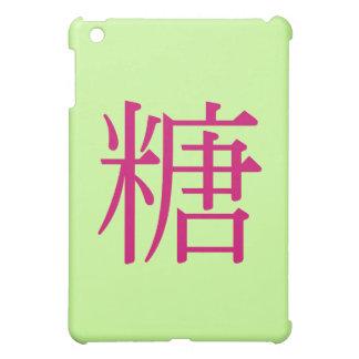 糖, Sugar iPad Mini Cover
