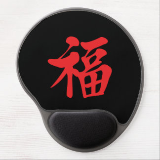 红福中文t恤 Red Blessing 紅祝福 Grace Good Fortune Luck Gel Mouse Pad