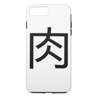 肉 Meat Niku Mi-to Japanese Script Meat Kanji Niku iPhone 8 Plus/7 Plus Case