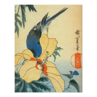 芙蓉に青い鳥, 広重 Hibiscus and Blue Bird, Hiroshige Poster