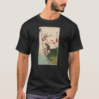 花にトンボ, 広重 Dragonfly and Flower, Hiroshige, Ukiyo-e T-Shirt