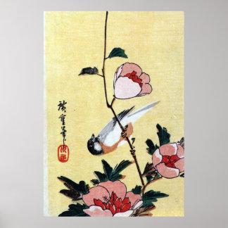 花に鳥, 広重 Bird and Flower, Hiroshige, Ukiyo-e Poster
