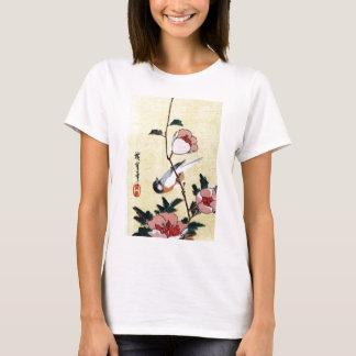 花に鳥, 広重 Bird and Flower, Hiroshige, Ukiyo-e T-Shirt