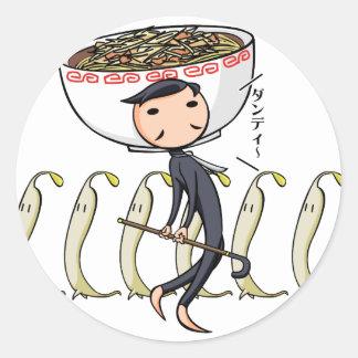 萌 palm gentleman English story Ramen shop Kanagawa Classic Round Sticker