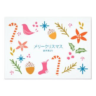 落書きメリークリスマスグリーティングカード 13 CM X 18 CM INVITATION CARD