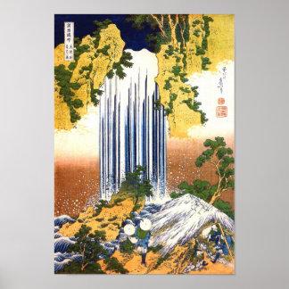 葛飾北斎 Yoro Falls Katsushika Hokusai Poster
