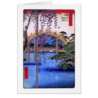藤と太鼓橋, 広重 Wisteria and Arched Bridge, Hiroshige Greeting Card