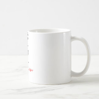 謹賀新年・あけましておめでとうございます 印付) コーヒーマグカップ