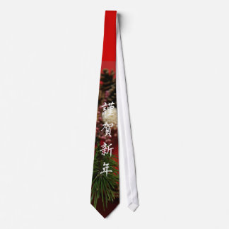 謹 celebration New Year Tie