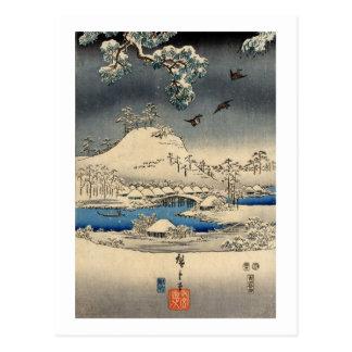 雪景色に雀, 広重 Sparrows in Snow Landscape, Hiroshige Postcard