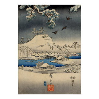 雪景色に雀, 広重 Sparrows in Snow Landscape, Hiroshige Poster