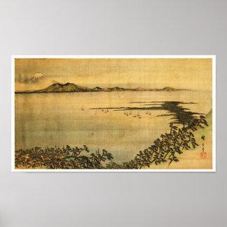 風景画 Landscape 歌川広重 Utagawa Hiroshige Poster