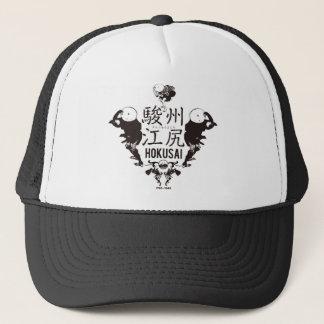 駿 state river 㞍 trucker hat