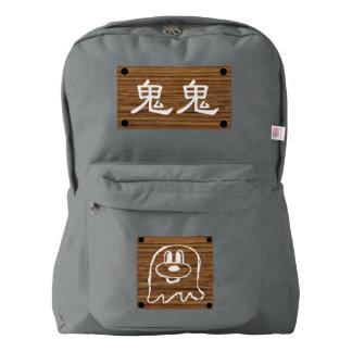 鬼 鬼 Wood Panel Backpack Bag 10