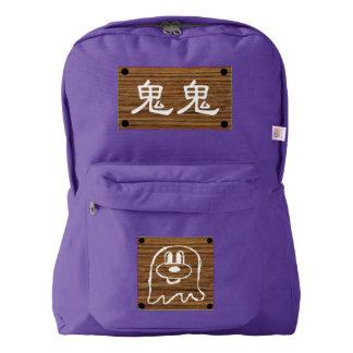 鬼 鬼 Wood Panel Backpack Bag 12