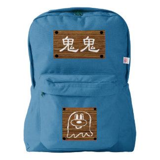 鬼 鬼 Wood Panel Backpack Bag 14