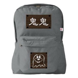 鬼 鬼 Wood Panel Backpack Bag 15