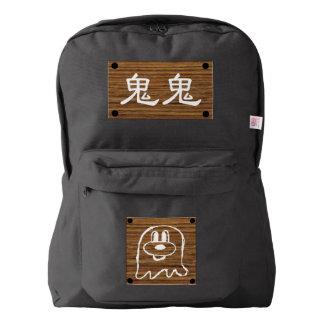 鬼 鬼 Wood Panel Backpack Bag 2