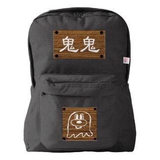 鬼 鬼 Wood Panel Backpack Bag 3