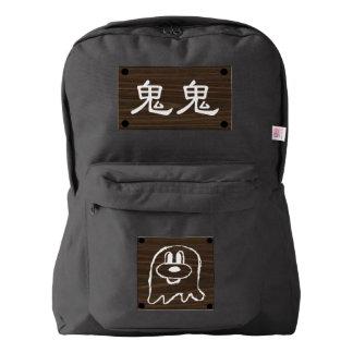 鬼 鬼 Wood Panel Backpack Bag 4